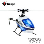 2014-WLtoys-V977-Brushless-6CH-RC-Helicopter-WLtoys-V977-6G-3D-Flybarless-Brushless-Helicopter-build-in